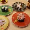 Tairyoutei - 料理写真: