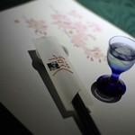 里の湯 和らく - 料理写真:食前酒