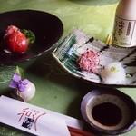 里の湯 和らく - 朝食