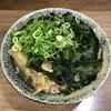 Yoshidaya - 料理写真:肉うどん+わかめ 600円