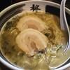 柊 - 料理写真: