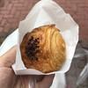パンと焼き菓子のパパパパーン! - 料理写真: