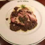 ブラッスリーオザミ丸の内 - 豚ロースのロースト 黒オリーブソース