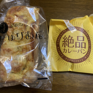 ベーカリーじゅりあん - 料理写真: