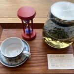 ブリル飯店 - 白牡丹 - 白茶・福建省 -