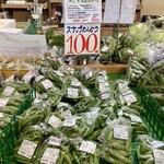 道の駅 いとだ - 【地元産の野菜】スナップエンドウは今が旬の野菜ですね(^^)