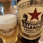 餃子酒家 照井 - サッポロラガービール大瓶