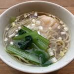 ブリル飯店 - 海老ワンタン麺
