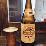 炎神 - 「キリン一番搾り(中瓶)」@620  昼ビール