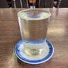Guriruakasaka - ドリンク写真:
