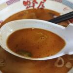 蜂屋 - スープ