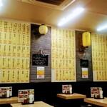 Kakigodan - 壁にはグランドメニュー(笑)