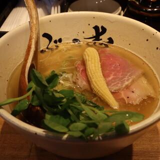 牛骨ら~めん ぶっこ志 - 料理写真:牛塩清湯(800円、斜め上から)