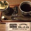 かふぇ・ど・くら - 料理写真:コーヒーゼリーとコーヒー