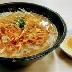 Kakigodan - 辛ネギ味噌ラーメン(生卵トッピング)