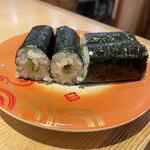 こだわり廻転寿司 まぐろ人 -