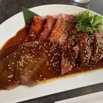 焼肉亭桂 - タン、カルビ、ハラミ【2021.5】