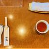 中国菜 老饕 - ドリンク写真: