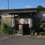 神明庵 甚五郎 - お店です。
