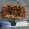 えんまん - 料理写真:イカ焼きそば 540g_730円