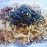 お好み焼き さかい - 料理写真:キムチチャーハン