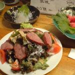 薊 - 鴨サラダ