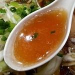 15180923 - 味玉らーめん(スープ)