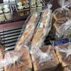 世界パン - 料理写真: