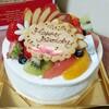 パティスリー エスポワール - 料理写真:『フルーツデコレーション 5号 3150円(税込み)』