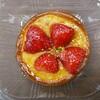 ココロノ ベーカリー - 料理写真:いちごのブリオッシュ。美味しい。