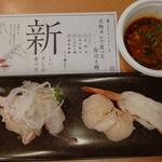 スシロー - 料理写真:名物タレで食べる寿司4種528円