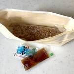 舟納豆 - 料理写真: