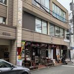 カレーハウス 横浜 ボンベイ -