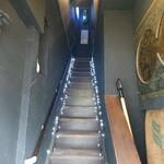 カオスヘブン - 階段