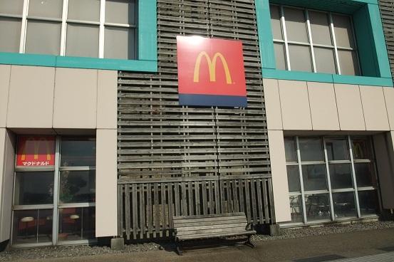 マクドナルド まっとう車遊館店
