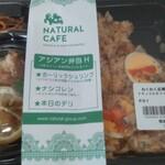 NATURAL CAFE -