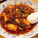 151817356 - 牛肉麻婆豆腐小