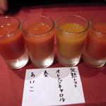 セレブ・デ・トマト - 1)トマトジュース飲み比べ4種セット