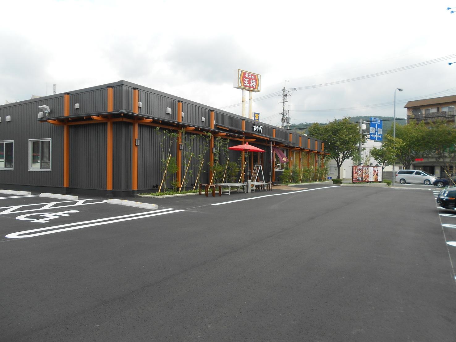 かごの屋 川西多田店