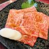 焼肉苑 - 料理写真:上ロース