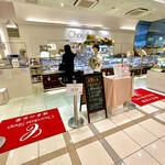 チョコレートショップ 博多の石畳 - 店内写真(入口)