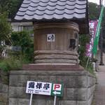 15184513 - 坂(下→上)
