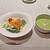 翆陽 - 本日のスープとサラダ
