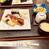 たなか寿司 - 料理写真:並にぎりランチ