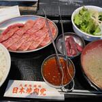 日本焼肉党 - 山形牛焼肉定食