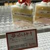 福島菓子舗 - 料理写真: