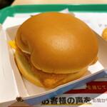 マクドナルド - かわいい。かわいすぎる。