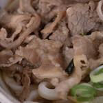 麺処 綿谷 -