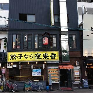 お持ち帰りOK!お弁当は570円~ご用意しております。