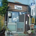 15187215 - 外観 (2012.10)